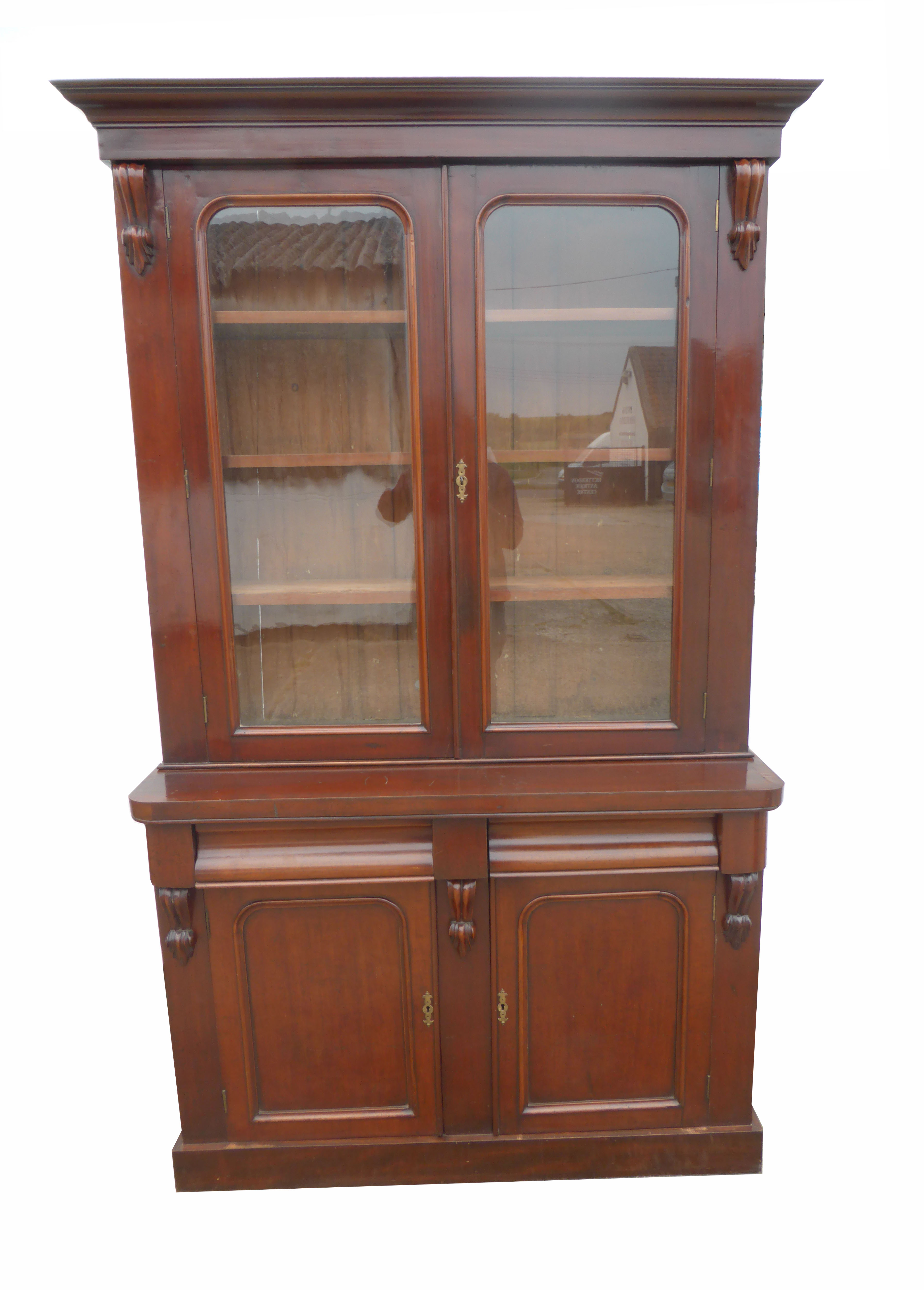 Victorian Two Door Mahogany Bookcase
